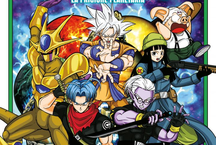 SUPER DRAGON BALL HEROES – UNIVERSE MISSION!! n. 1